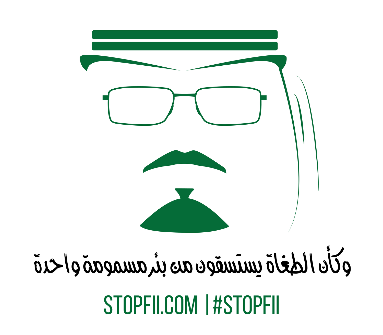 #StopFii